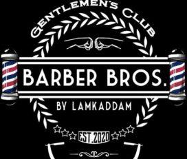 Barber Bros Frankfurt