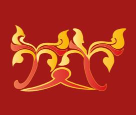 Thida Royal Thai Massage